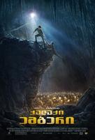 City of Ember - Armenian Movie Poster (xs thumbnail)