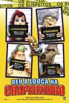 Hoodwinked! - Brazilian Movie Poster (xs thumbnail)