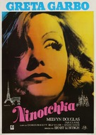 Ninotchka - Spanish Movie Poster (xs thumbnail)