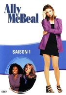"""""""Ally McBeal"""" - French DVD cover (xs thumbnail)"""