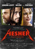 Hesher - DVD cover (xs thumbnail)