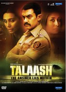 Talaash - Indian Movie Cover (xs thumbnail)