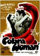 Cobra Woman - British Movie Poster (xs thumbnail)