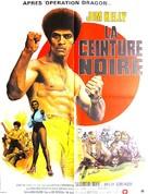 Black Belt Jones - French Movie Poster (xs thumbnail)