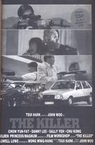 Dip huet seung hung - Hong Kong Movie Poster (xs thumbnail)