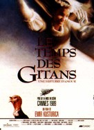 Dom za vesanje - French Movie Poster (xs thumbnail)