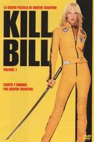 Kill Bill: Vol. 1 - Spanish Movie Cover (xs thumbnail)