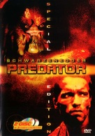 Predator - German DVD movie cover (xs thumbnail)