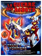 The Transformers: The Movie - French Movie Poster (xs thumbnail)
