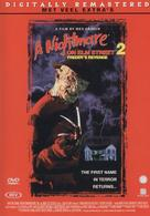 A Nightmare On Elm Street Part 2: Freddy's Revenge - Dutch Movie Cover (xs thumbnail)