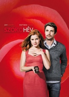 Leap Year - Hungarian Movie Poster (xs thumbnail)