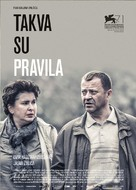 These Are the Rules - Croatian Movie Poster (xs thumbnail)
