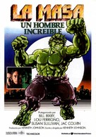 """The Incredible Hulk"" - Spanish Movie Poster (xs thumbnail)"