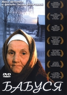 Babusya - Russian Movie Cover (xs thumbnail)