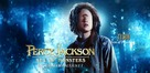 Percy Jackson: Sea of Monsters - Movie Poster (xs thumbnail)