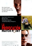 Match Point - Mexican Movie Poster (xs thumbnail)