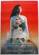 Heaven & Earth - Swedish Movie Poster (xs thumbnail)