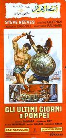 Ultimi giorni di Pompei, Gli - Italian Movie Poster (xs thumbnail)
