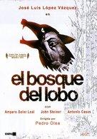 Bosque del lobo, El - Spanish Movie Cover (xs thumbnail)