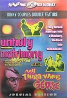 Unholy Matrimony - Movie Cover (xs thumbnail)