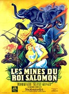 King Solomon's Mines - French Movie Poster (xs thumbnail)