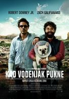 Due Date - Serbian Movie Poster (xs thumbnail)