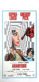 Arabesque - Italian Movie Poster (xs thumbnail)
