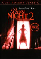 Hello Mary Lou: Prom Night II - German DVD cover (xs thumbnail)