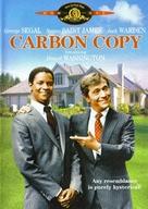 Carbon Copy - DVD cover (xs thumbnail)