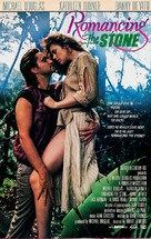 Romancing the Stone - Movie Poster (xs thumbnail)