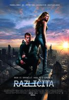 Divergent - Croatian Movie Poster (xs thumbnail)
