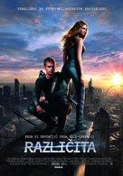 Divergent - Croatian Movie Poster (xs thumbnail)