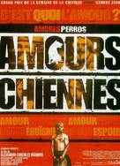 Amores Perros - French poster (xs thumbnail)