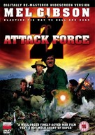 Attack Force Z - British DVD movie cover (xs thumbnail)