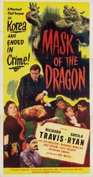 Mask of the Dragon - Movie Poster (xs thumbnail)