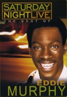Saturday Night Live: The Best of Eddie Murphy - DVD cover (xs thumbnail)