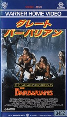 The Barbarians - Japanese VHS cover (xs thumbnail)