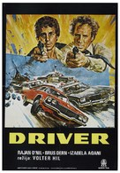 The Driver - Yugoslav Movie Poster (xs thumbnail)