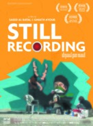 Still Recording - French Movie Poster (xs thumbnail)