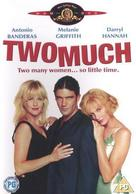 Two Much - British DVD movie cover (xs thumbnail)
