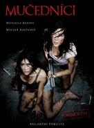 Martyrs - Czech DVD cover (xs thumbnail)