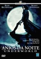 Underworld - Portuguese DVD movie cover (xs thumbnail)