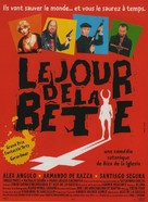 El día de la bestia - French Movie Poster (xs thumbnail)