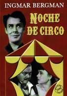 Gycklarnas afton - Spanish DVD cover (xs thumbnail)