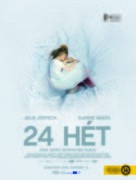 24 Wochen - Hungarian Movie Poster (xs thumbnail)
