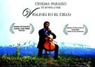 Okuribito - Colombian Movie Poster (xs thumbnail)