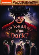 """""""Are You Afraid of the Dark?"""" - DVD movie cover (xs thumbnail)"""