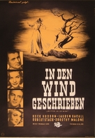Written on the Wind - German Movie Poster (xs thumbnail)