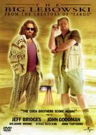 The Big Lebowski - DVD cover (xs thumbnail)