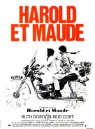 Harold and Maude - French Movie Poster (xs thumbnail)